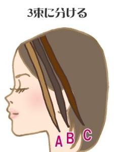 amikomi_01