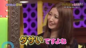 20111207_nanao_32
