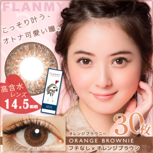 orangebrownie_690