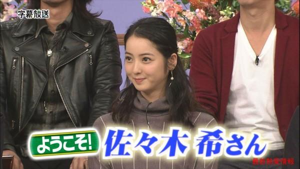 【結婚報告は行列で!?】佐々木希も番組出演!1