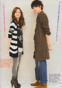【北川景子の身長と体重が勘違いされた3つの理由…】