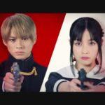 キンプリが主題歌!平野紫耀×橋本環奈『かぐや様は告らせたい』楽曲入り予告公開