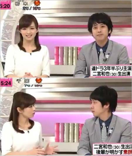 二宮和也の「最新出前エピソード」に彼女・伊藤綾子を匂わせ