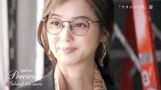 佐々木希のメガネ姿が可愛い!視力は悪い?それとも伊達メガネ?1