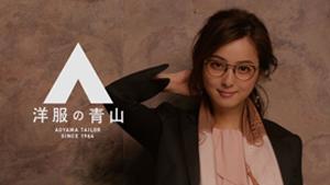 佐々木希のメガネ姿が可愛い!視力は悪い?それとも伊達メガネ?