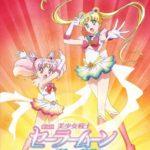 劇場版「美少女戦士セーラームーンEternal」前後編が2020年公開キャストも発表!