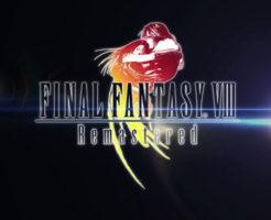 ファン待望のFF8がリマスター版として発売!1