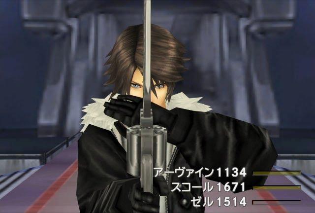 ファン待望のFF8がリマスター版として発売!2