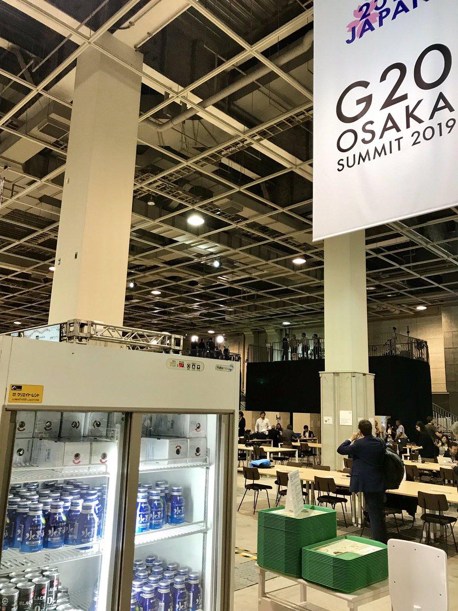 G20大阪サミットでも配られた水素水!みんなが知らない危険性とは1