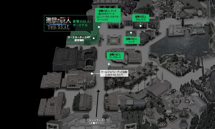 USJ進撃の巨人がヤバイ!クールジャパン2019グッズにあれが登場