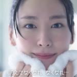 【新垣結衣の愛用スキンケア商品とは?】すっぴんと雪肌精の秘密