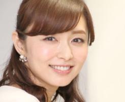 二宮和也の「最新出前エピソード」に彼女の伊藤綾子を匂わせ…