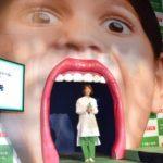 口の中から佐々木希!母親の顔で「今流行のインスタ映えですね」
