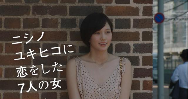 本田翼のおすすめ映画一覧!
