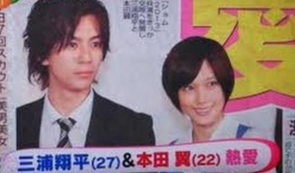 本田翼の彼氏熱愛遍歴は?結婚はありえる?