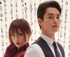 深田恭子・瀬戸康史主演「ルパンの娘」新ドラマのキャストや原作の評判は?