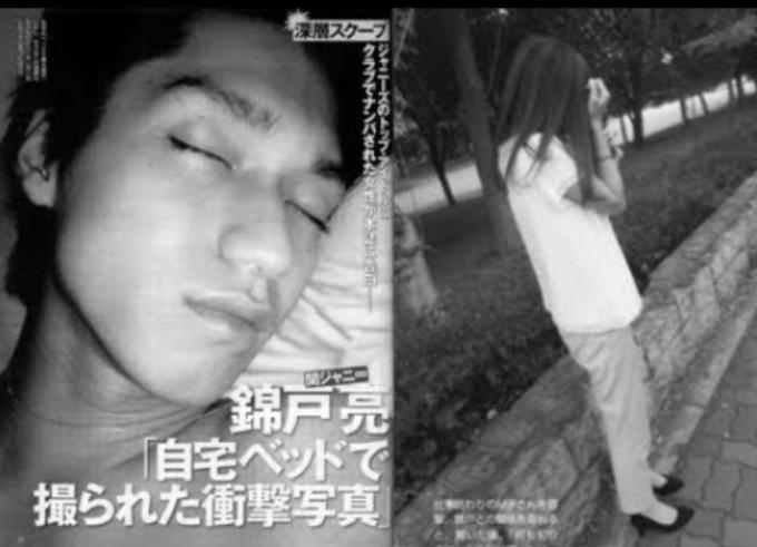 """錦戸 亮 彼女 吉本 元『関ジャニ』錦戸亮の""""吉本入り""""をサポート!?"""