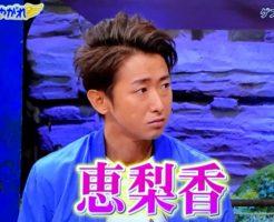 戸田恵梨香がバラエティで共演した人が豪華!嵐メンバーの呼び方が凄い? 大野智