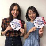 戸田恵梨香と新垣結衣どっちが可愛い?2人が比べられる3つの理由は?