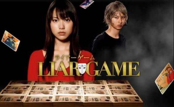 戸田恵梨香がライアーゲームを降板したのは松田翔太が原因?不仲説の真相は!