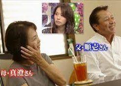 戸田恵梨香の父親の職業は何?韓国への問題発言で朝ドラ降板の危機?