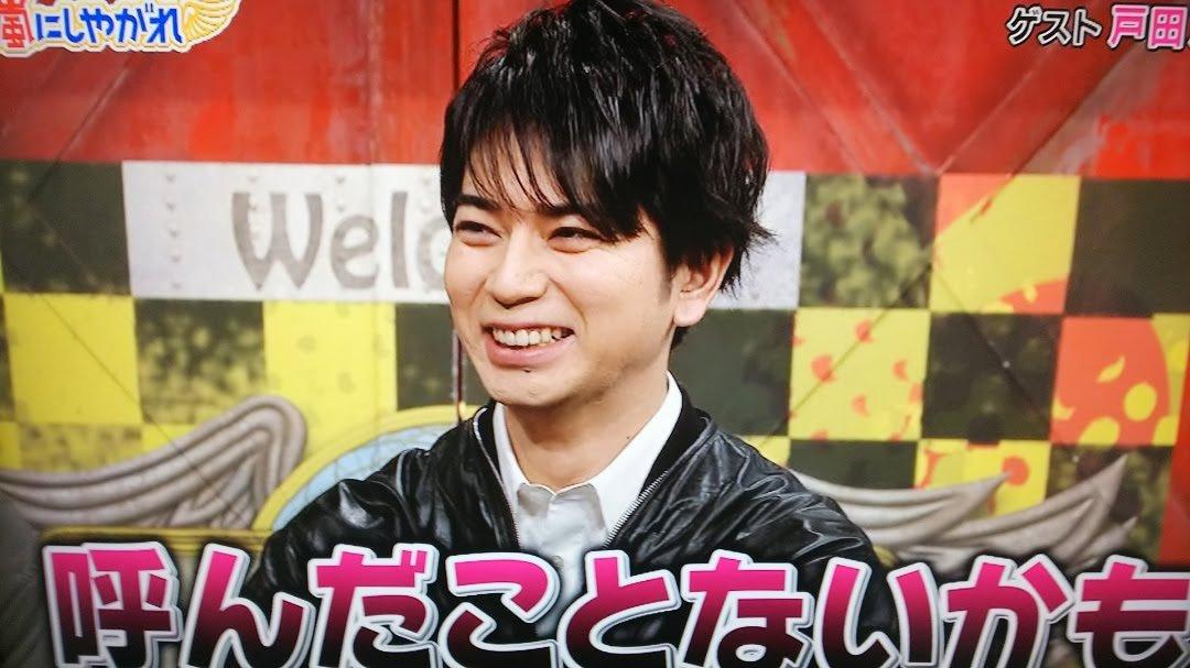 戸田恵梨香がバラエティで共演した人が豪華!嵐メンバーの呼び方が凄い? 松本潤