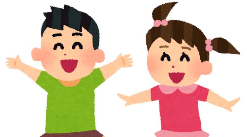 子供の名前ランキング2019が本日発表!令和と平成元年を比較してみた