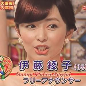 伊藤綾子が二宮和也ファンから嫌われる理由は匂わせが原因か!結婚発表後も勢いは収まらず