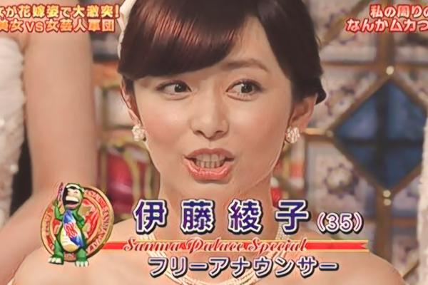 伊藤綾子が嫌われる理由は匂わせが原因か!嫌われ過ぎな理由を調査