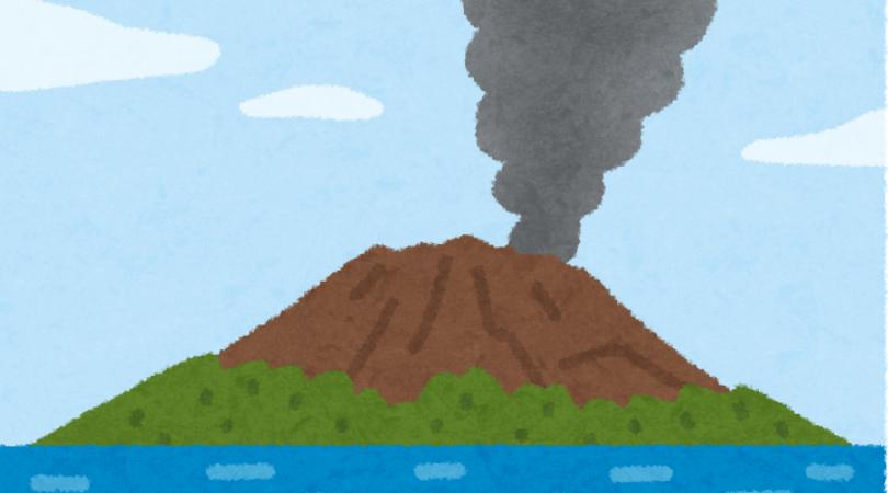 薩摩硫黄島はどこ?噴火の被害や地震の心配は?