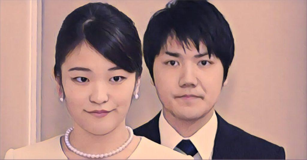 眞子様 小室圭 デート 関係 結婚しない